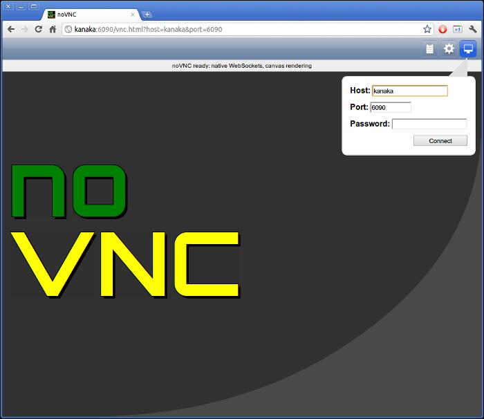noVNC-5.png